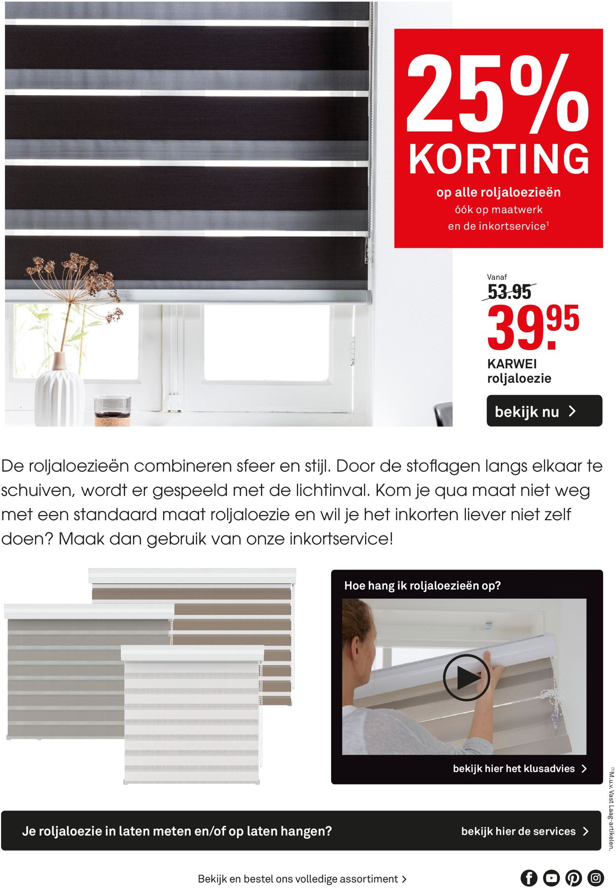 Karwei Folder - 28.10-03.11.2019 (Pagina 3)