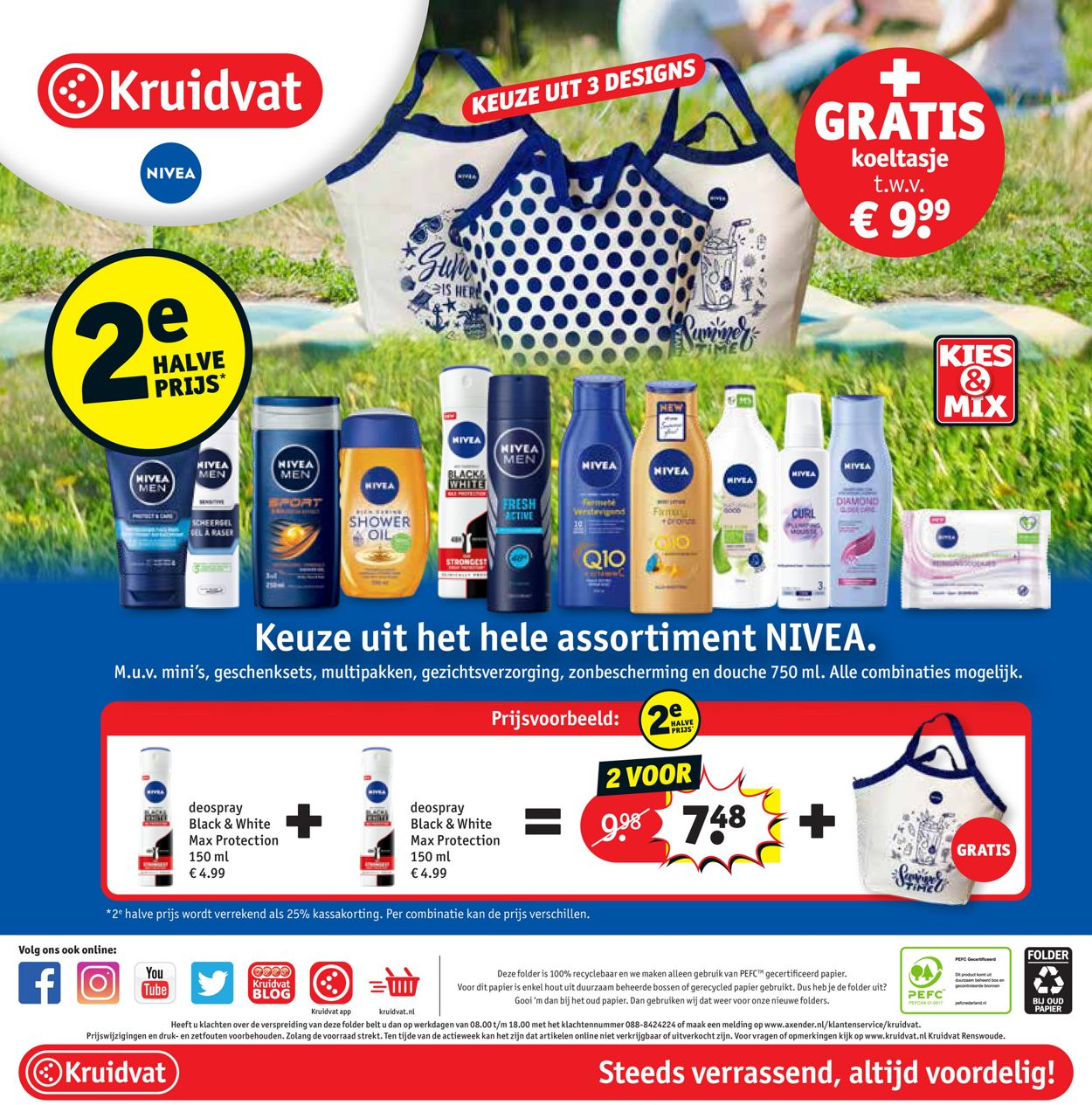 Kruidvat Folder - 26.07-08.08.2021 (Pagina 84)