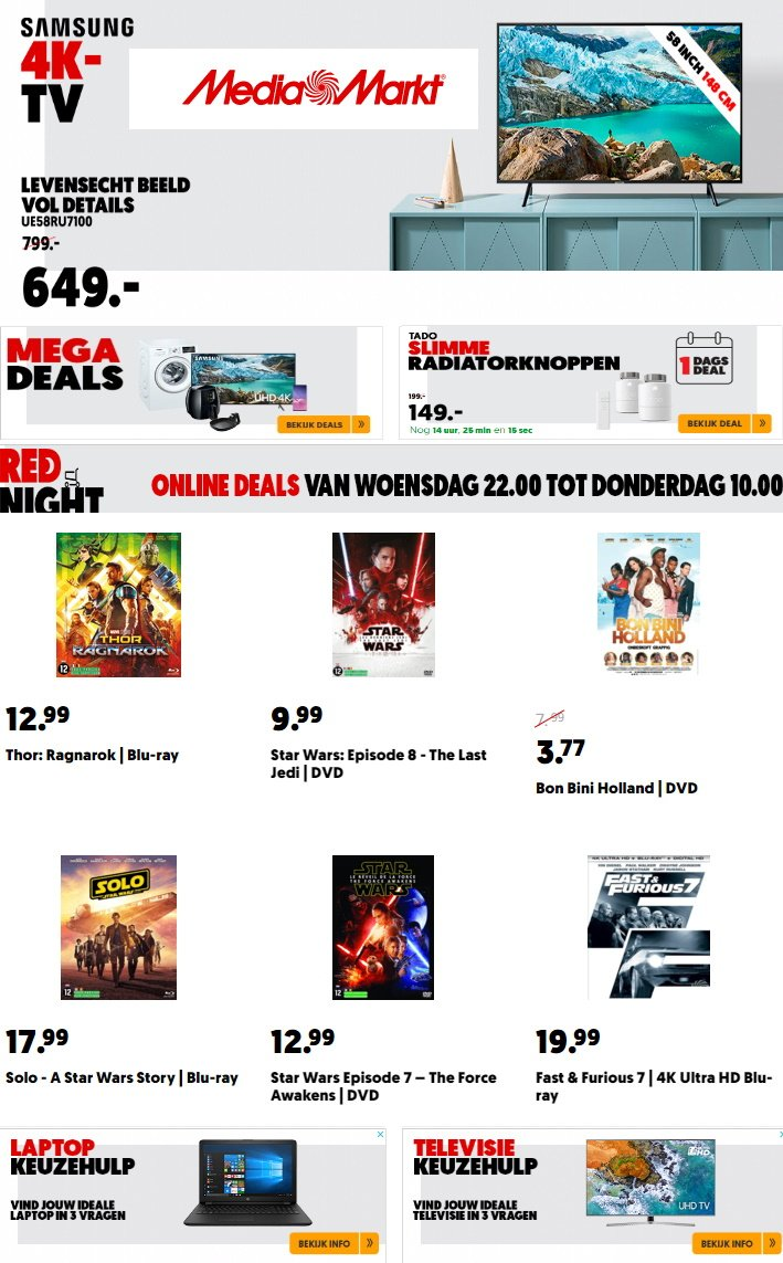 Media Markt Folder - 21.11-28.11.2019