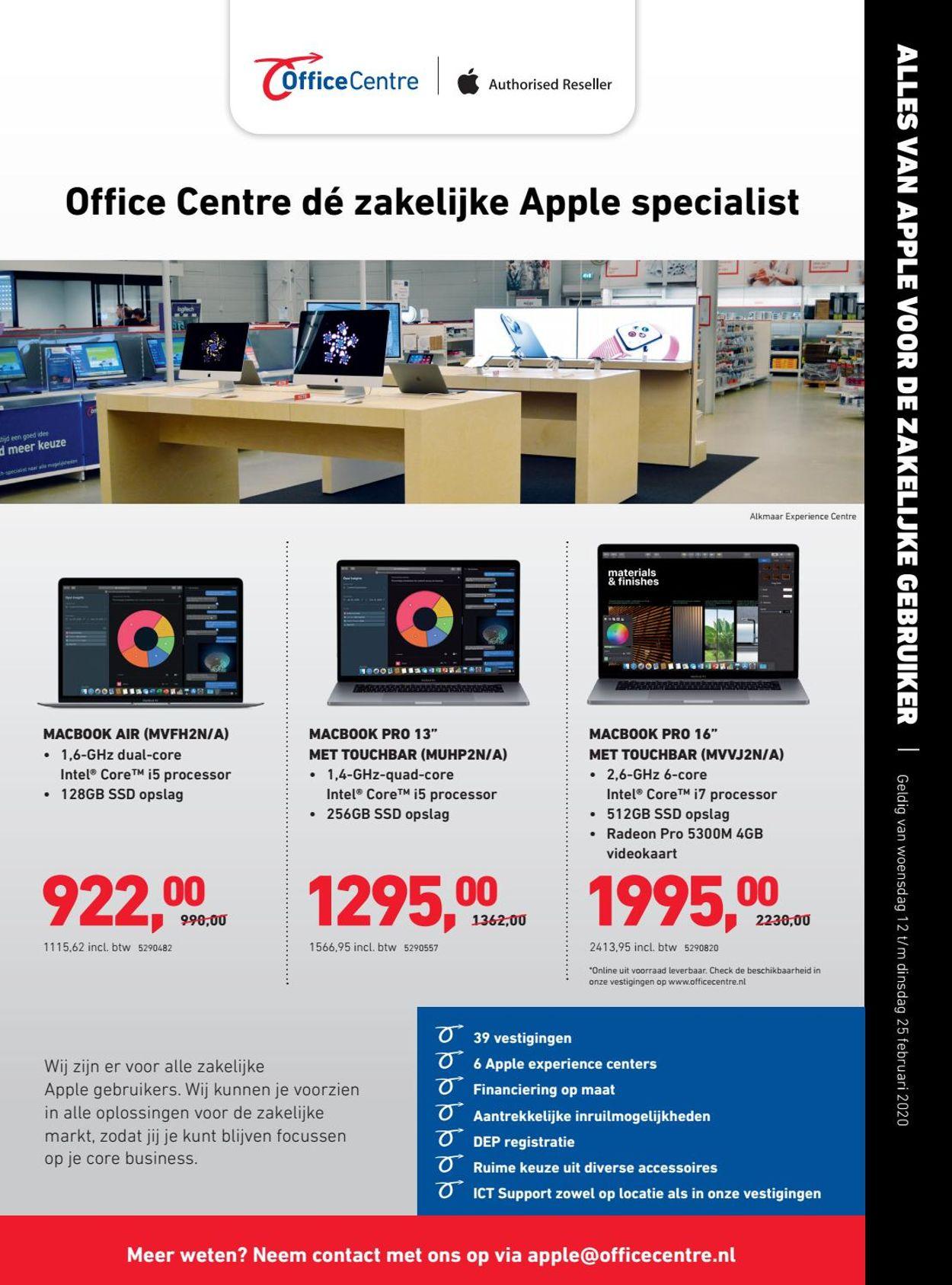 Office Centre Folder - 12.02-25.02.2020