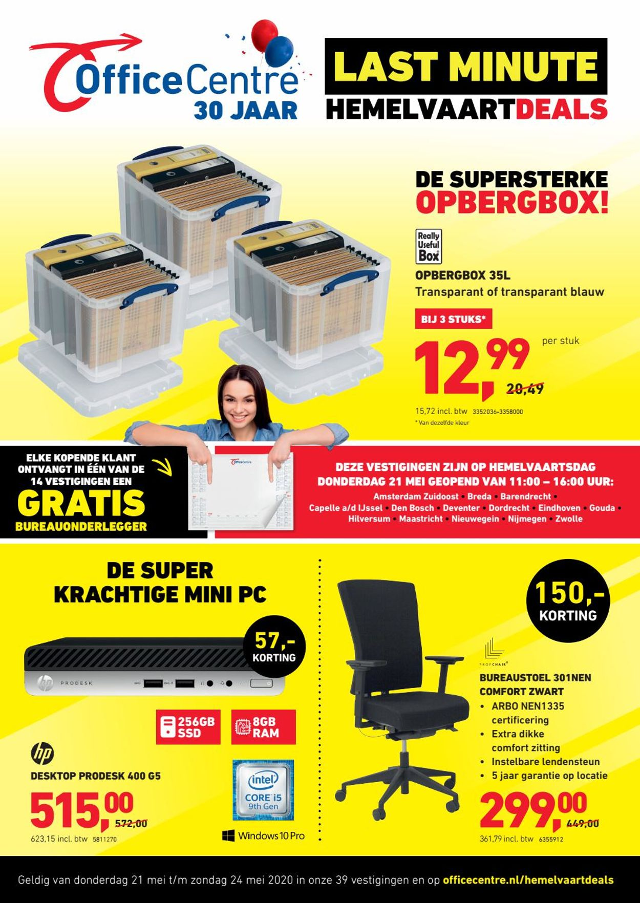 Office Centre Folder - 21.05-24.05.2020