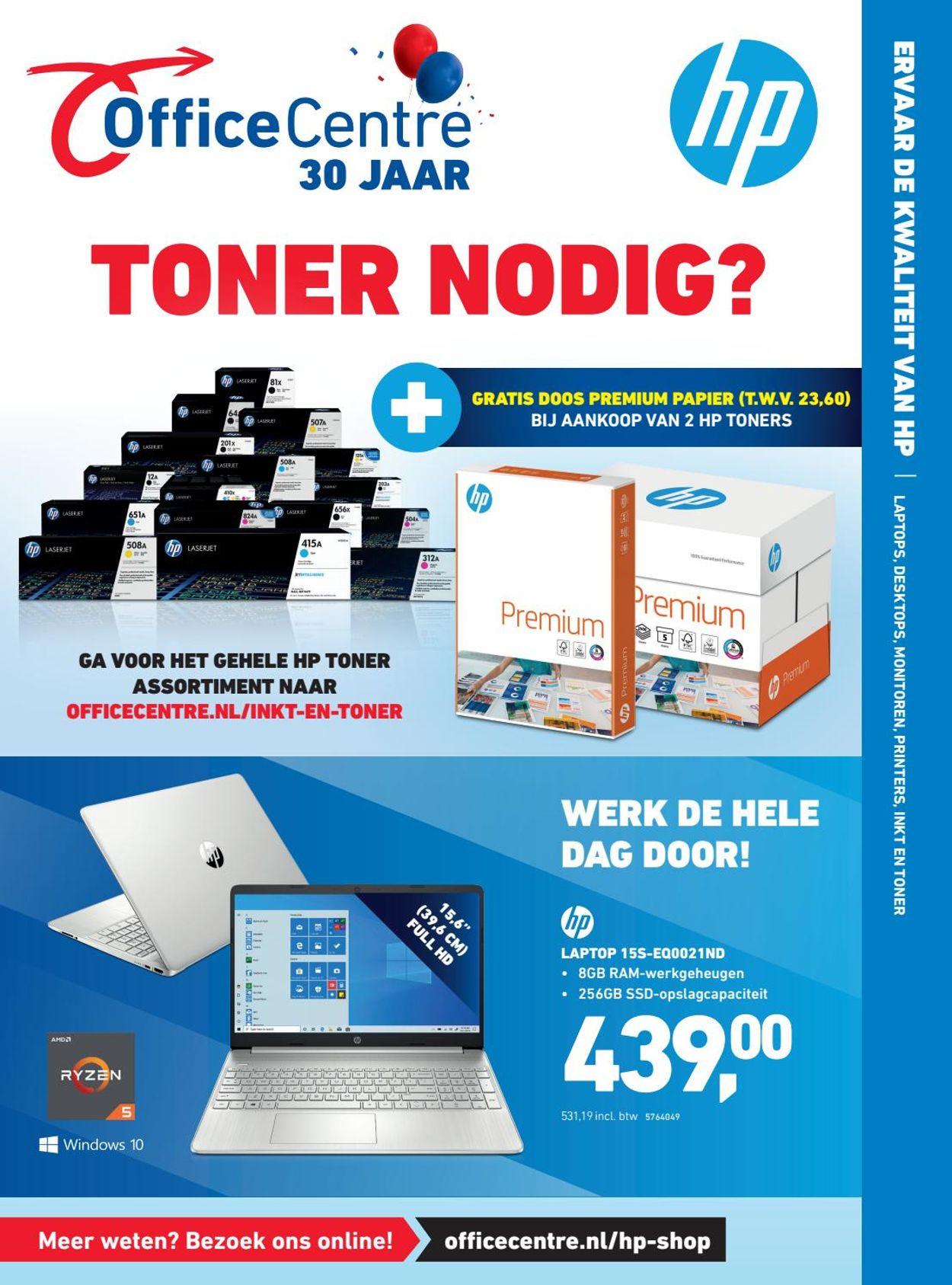 Office Centre Folder - 17.06-30.06.2020