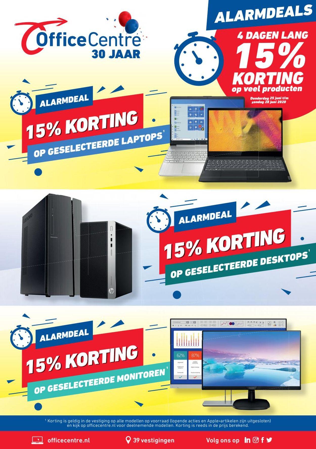 Office Centre Folder - 25.06-28.06.2020