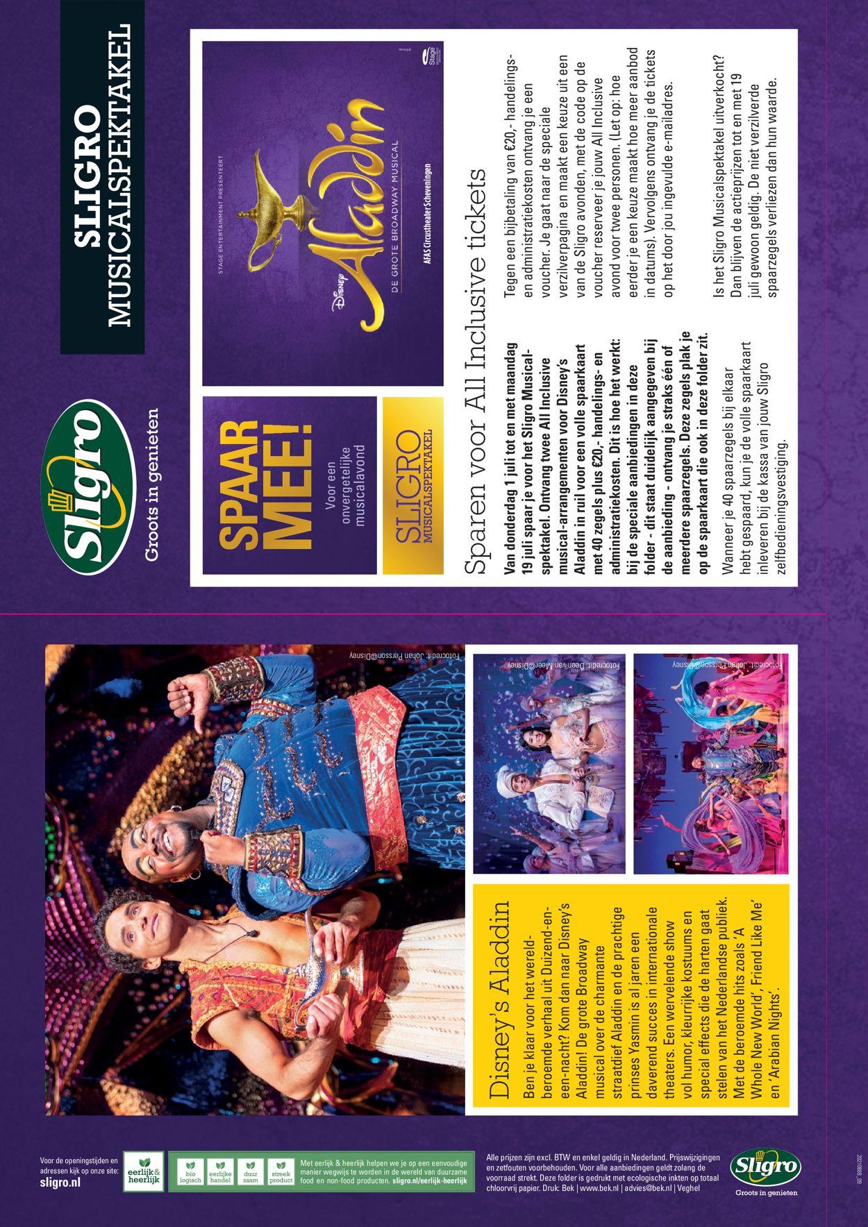 Sligro Folder - 01.07-19.07.2021 (Pagina 44)