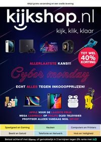Kijkshop CYBER MONDAY 2020