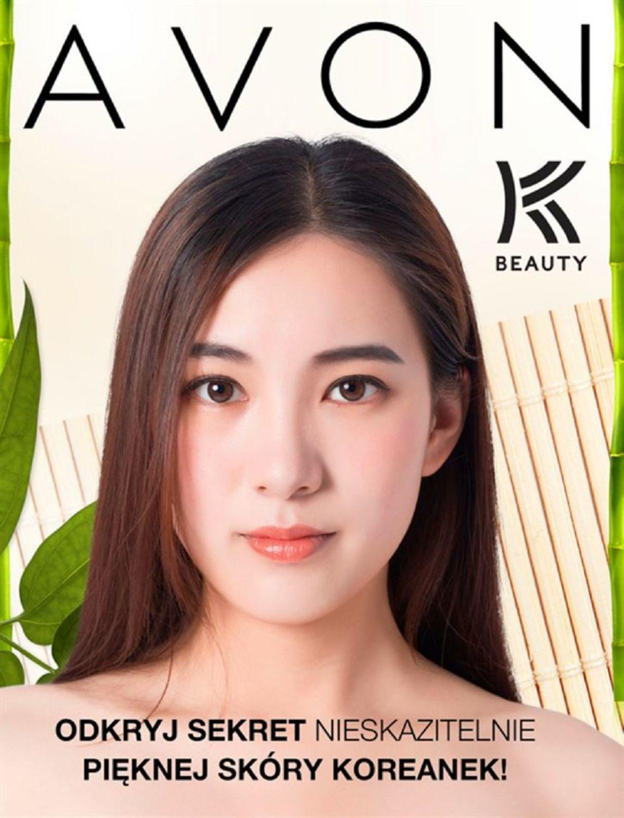 Gazetka promocyjna Avon - 01.07-31.07.2019