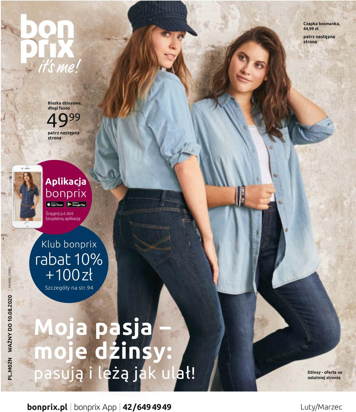 Gazetka promocyjna Bonprix - 01.02-31.03.2020