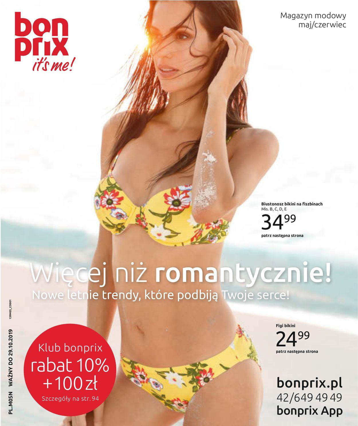 Gazetka promocyjna Bonprix - 01.05-29.10.2019
