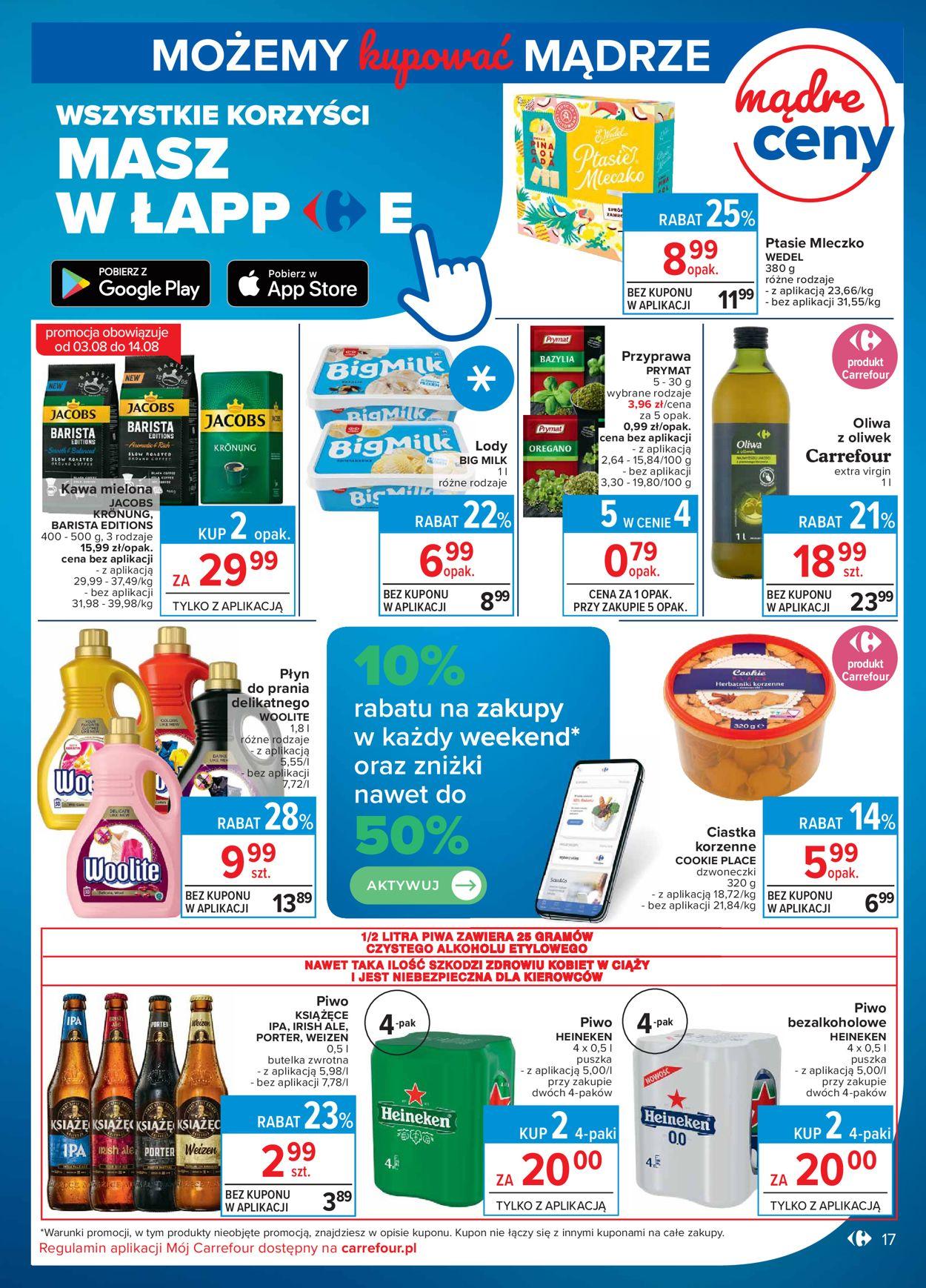 Gazetka promocyjna Carrefour - 04.08-14.08.2020 (Strona 17)