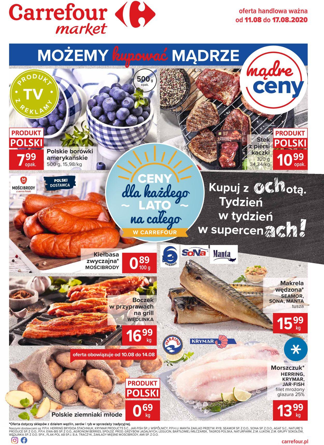 Gazetka promocyjna Carrefour - 11.08-17.08.2020
