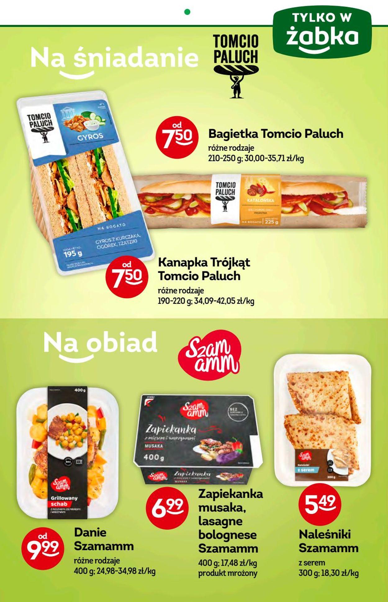 Gazetka promocyjna Fresh market - 05.08-18.08.2020 (Strona 26)