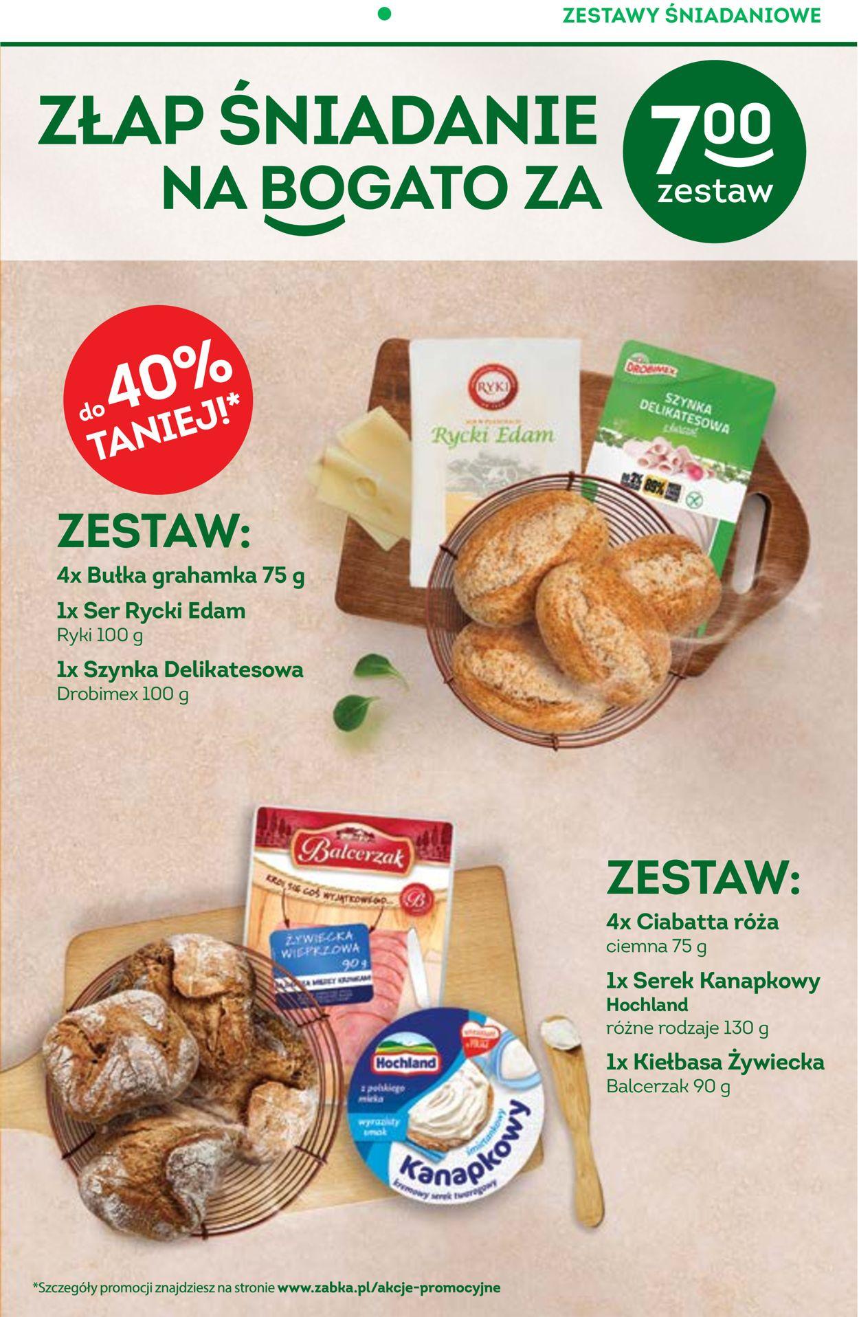 Gazetka promocyjna Fresh market - 03.03-16.03.2021 (Strona 3)