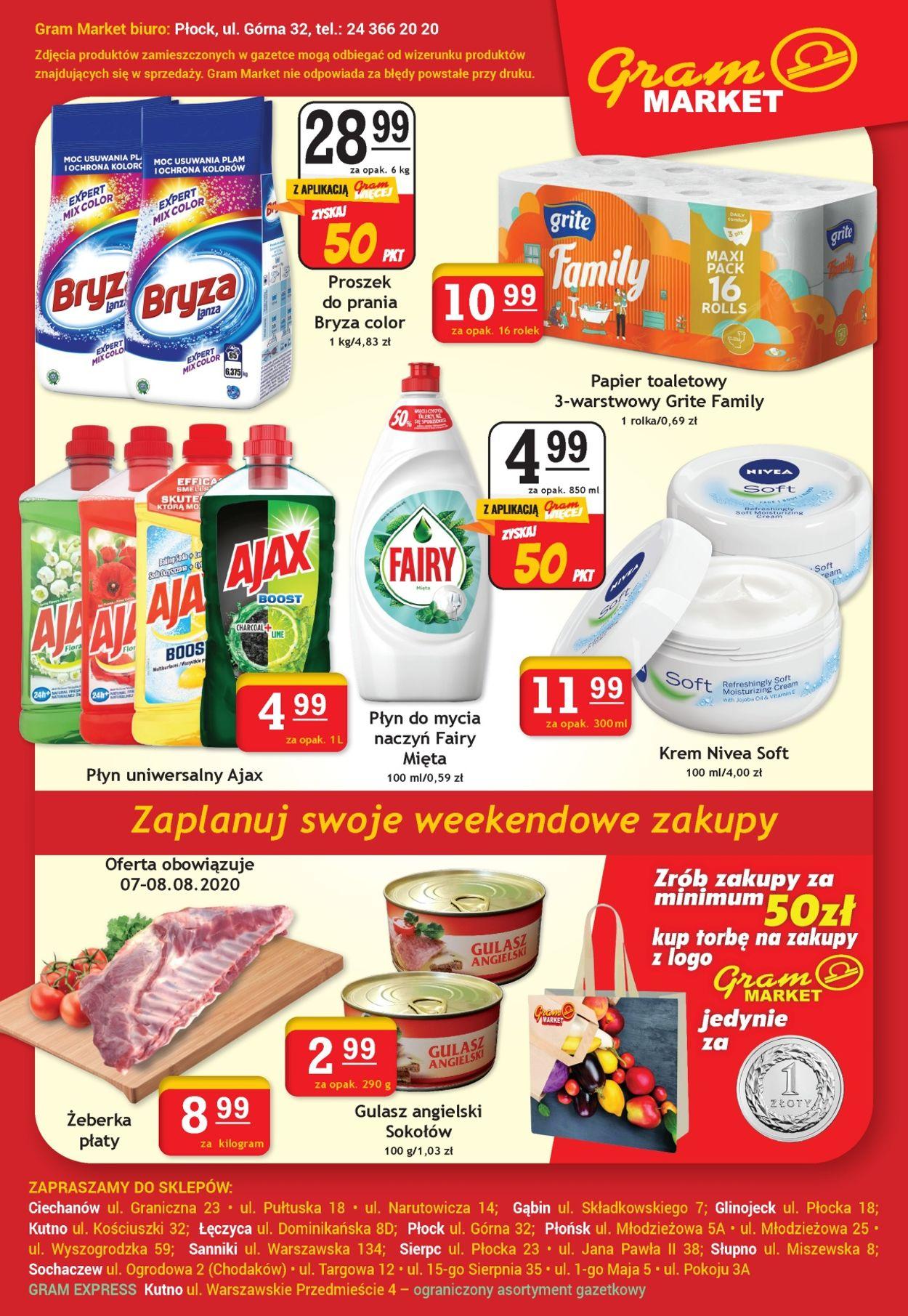 Gazetka promocyjna Gram Market - 05.08-11.08.2020 (Strona 8)