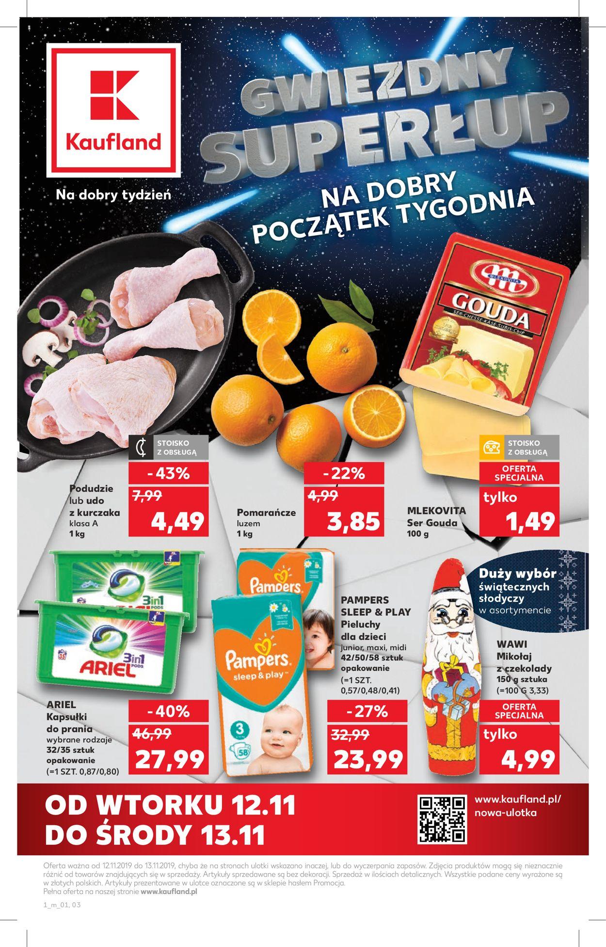 Gazetka promocyjna Kaufland - 12.11-13.11.2019