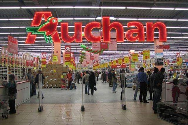 Skarbonka Auchan - zalety, jak to działa?