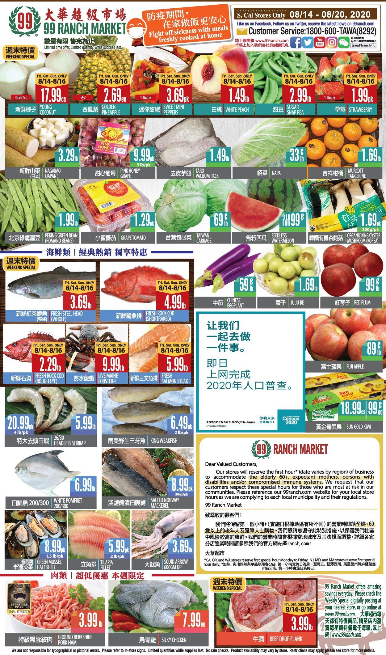99 Ranch Weekly Ad Circular - valid 08/14-08/16/2020