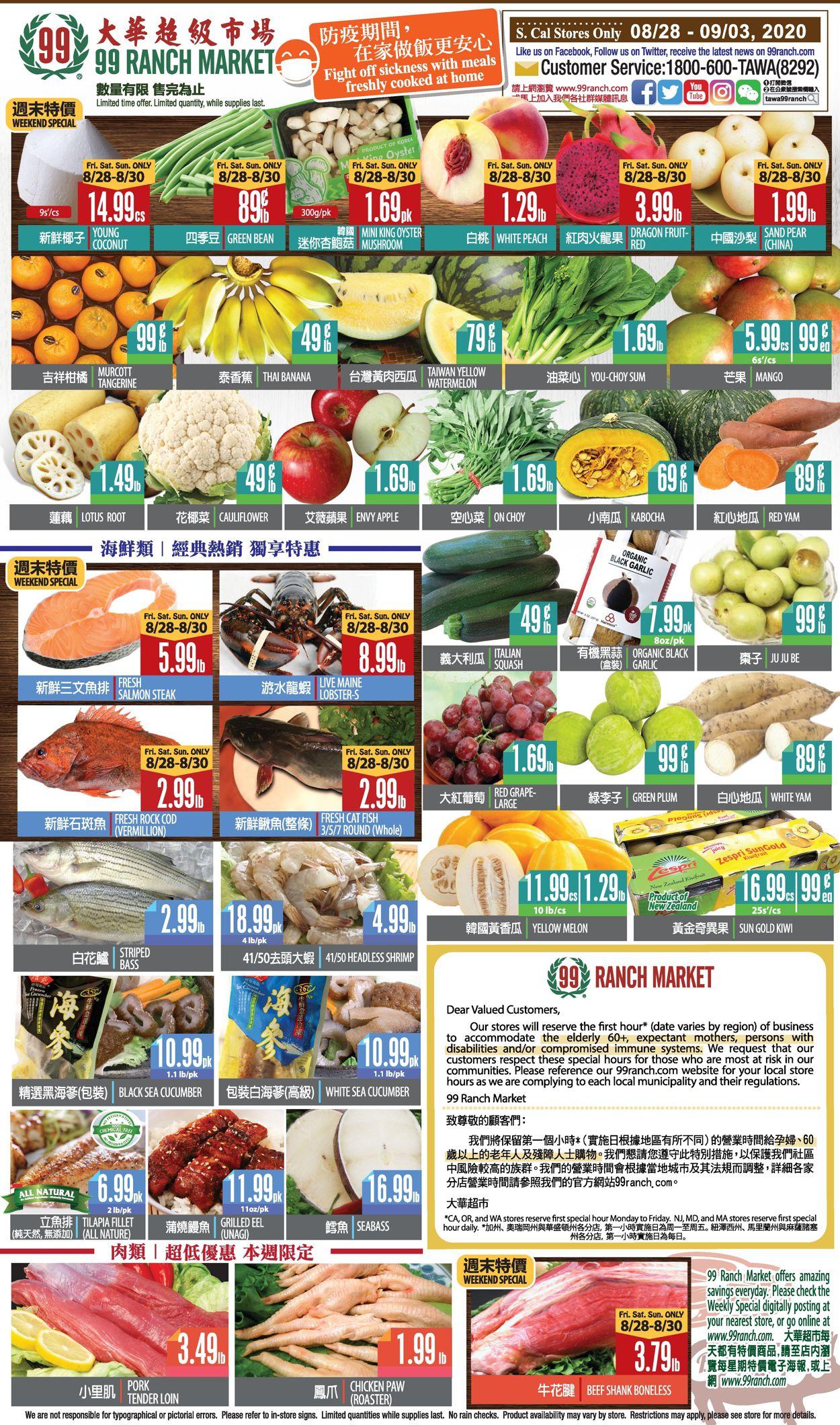 99 Ranch Weekly Ad Circular - valid 08/28-08/30/2020