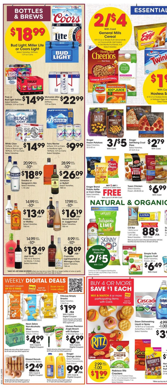 Baker's Weekly Ad Circular - valid 07/21-07/27/2021 (Page 5)