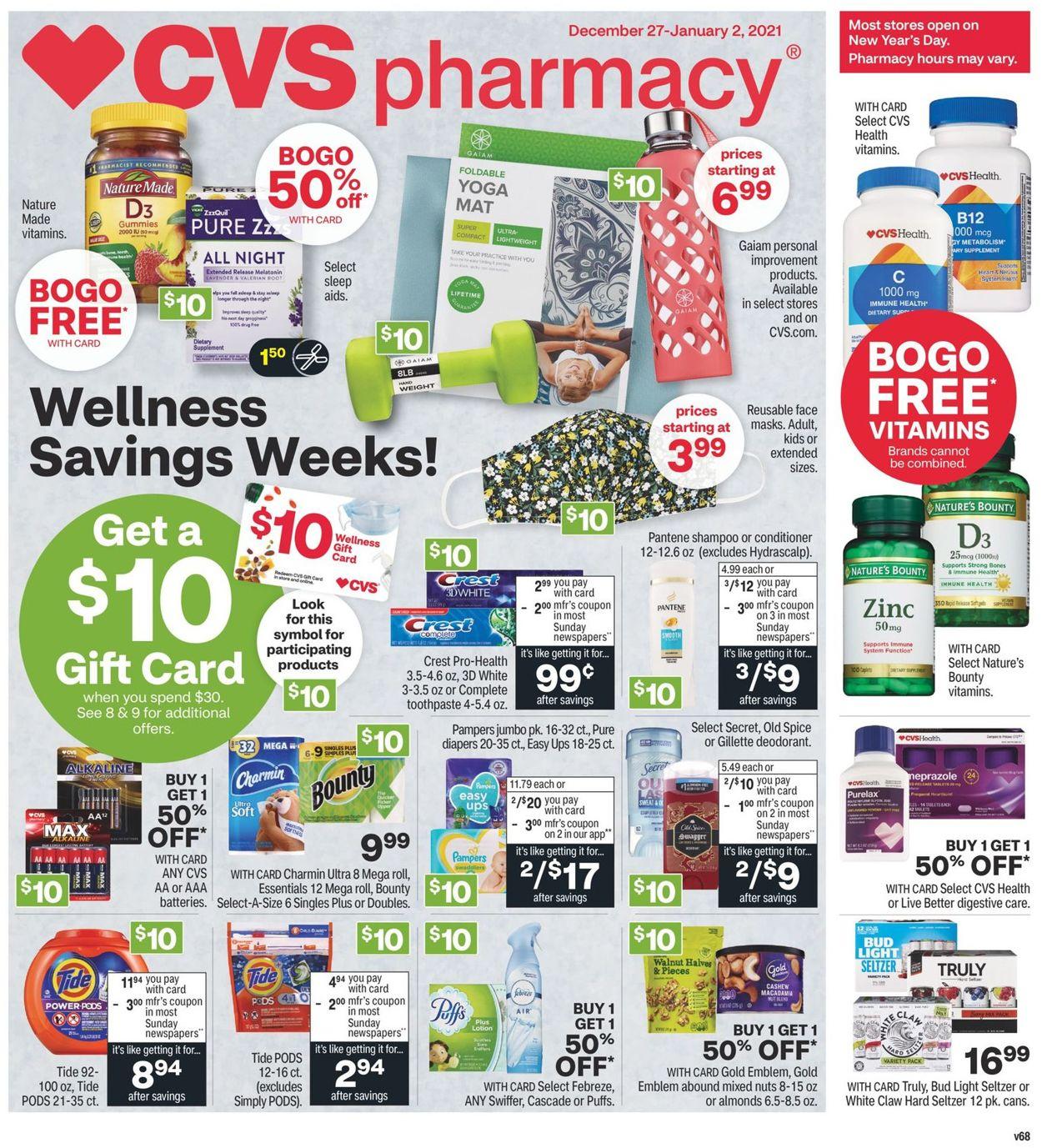 CVS Pharmacy Weekly Ad Circular - valid 12/27-01/02/2021