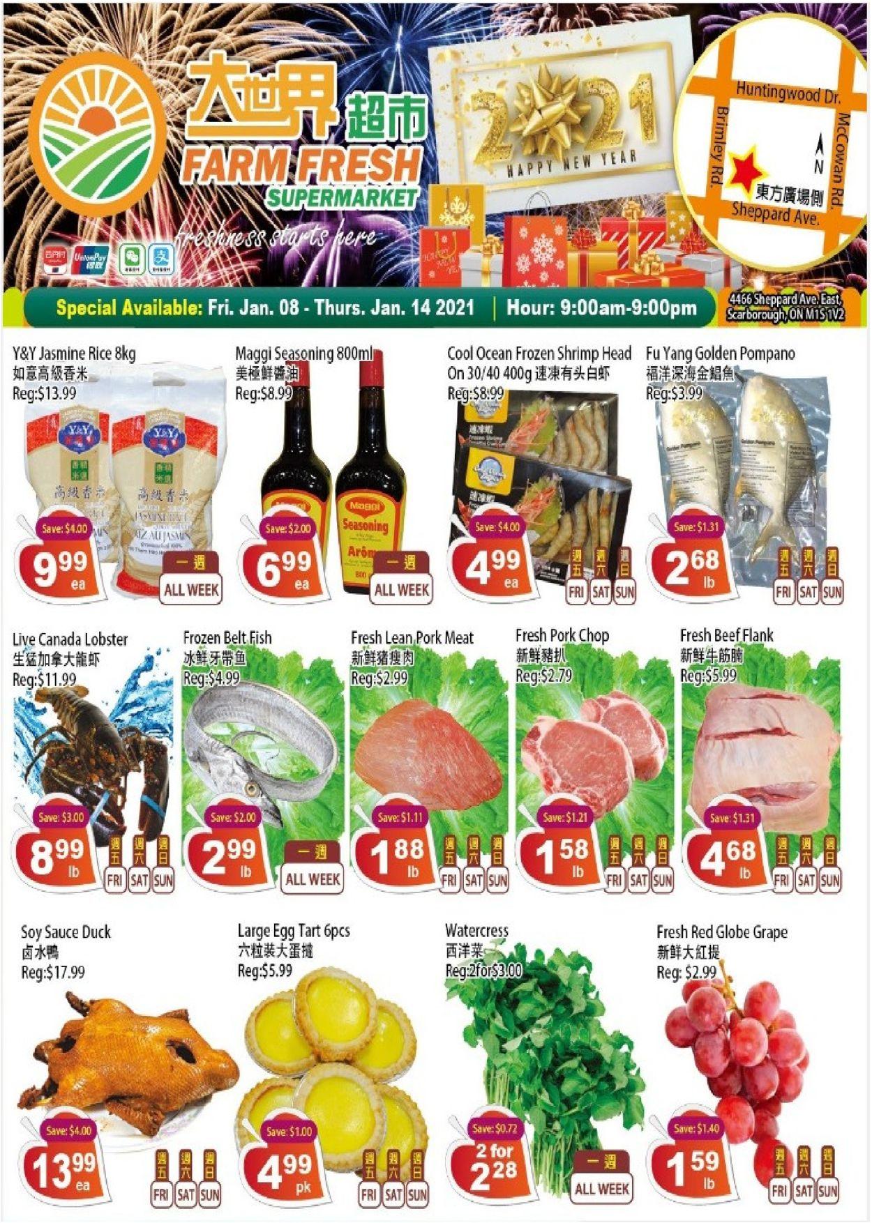 Farm Fresh Weekly Ad Circular - valid 01/13-01/14/2021