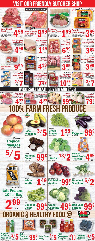 Food Bazaar Weekly Ad Circular - valid 07/02-07/08/2020 (Page 4)
