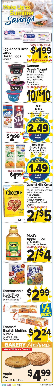 Foodtown Weekly Ad Circular - valid 07/23-07/29/2021 (Page 2)
