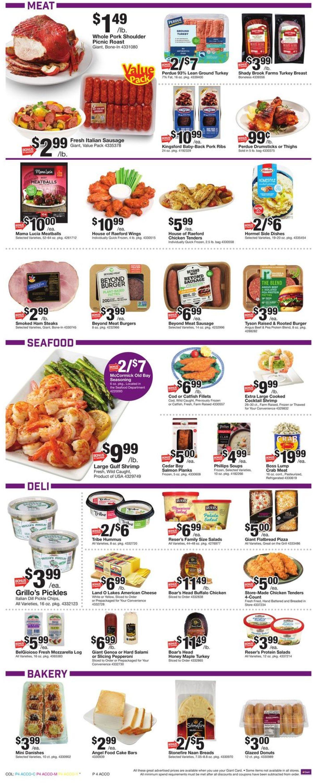 Giant Food Weekly Ad Circular - valid 06/26-07/02/2020 (Page 6)