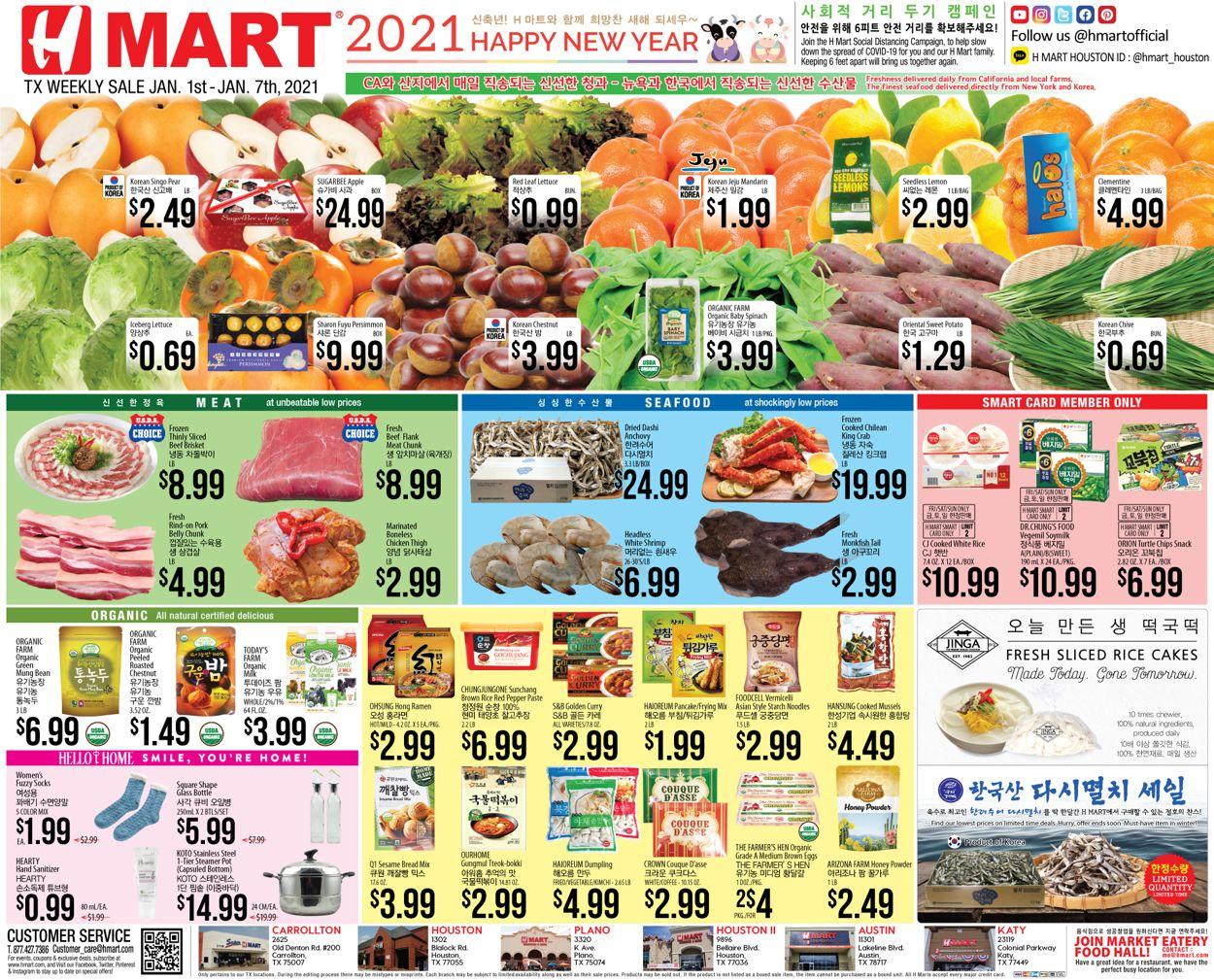 H Mart Weekly Ad Circular - valid 01/01-01/07/2021