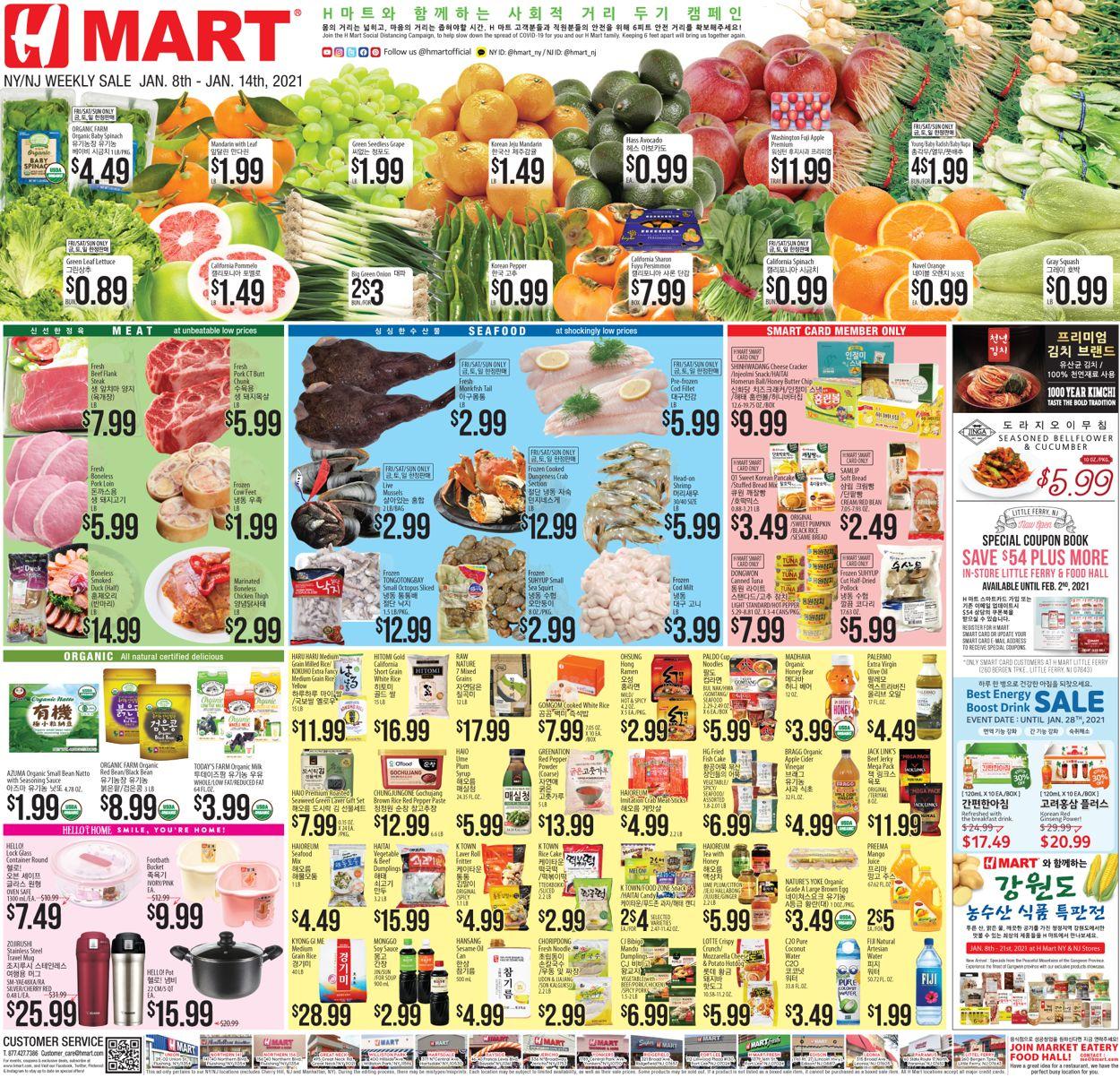 H Mart Weekly Ad Circular - valid 01/08-01/14/2021