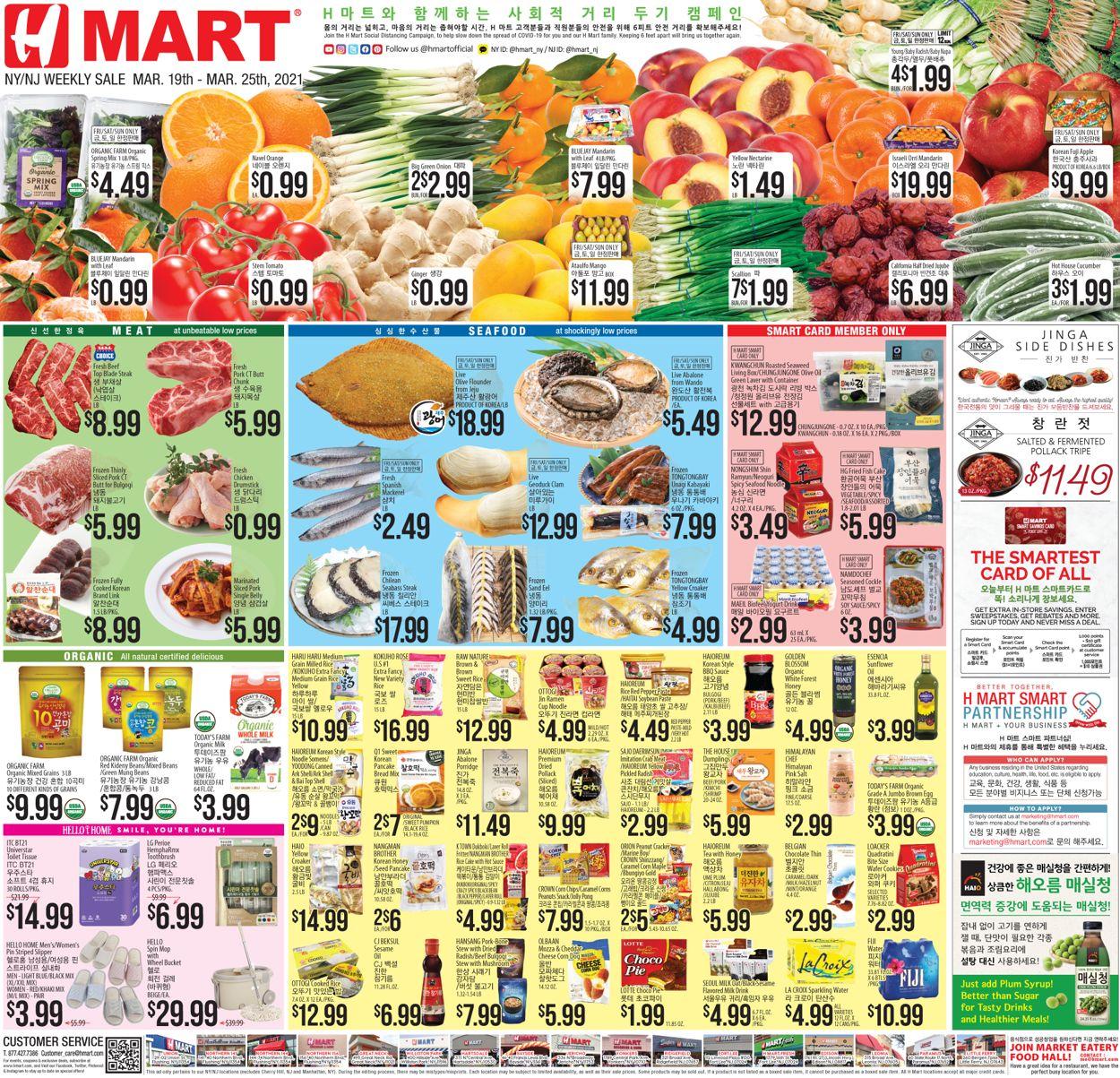 H Mart Weekly Ad Circular - valid 03/19-03/25/2021