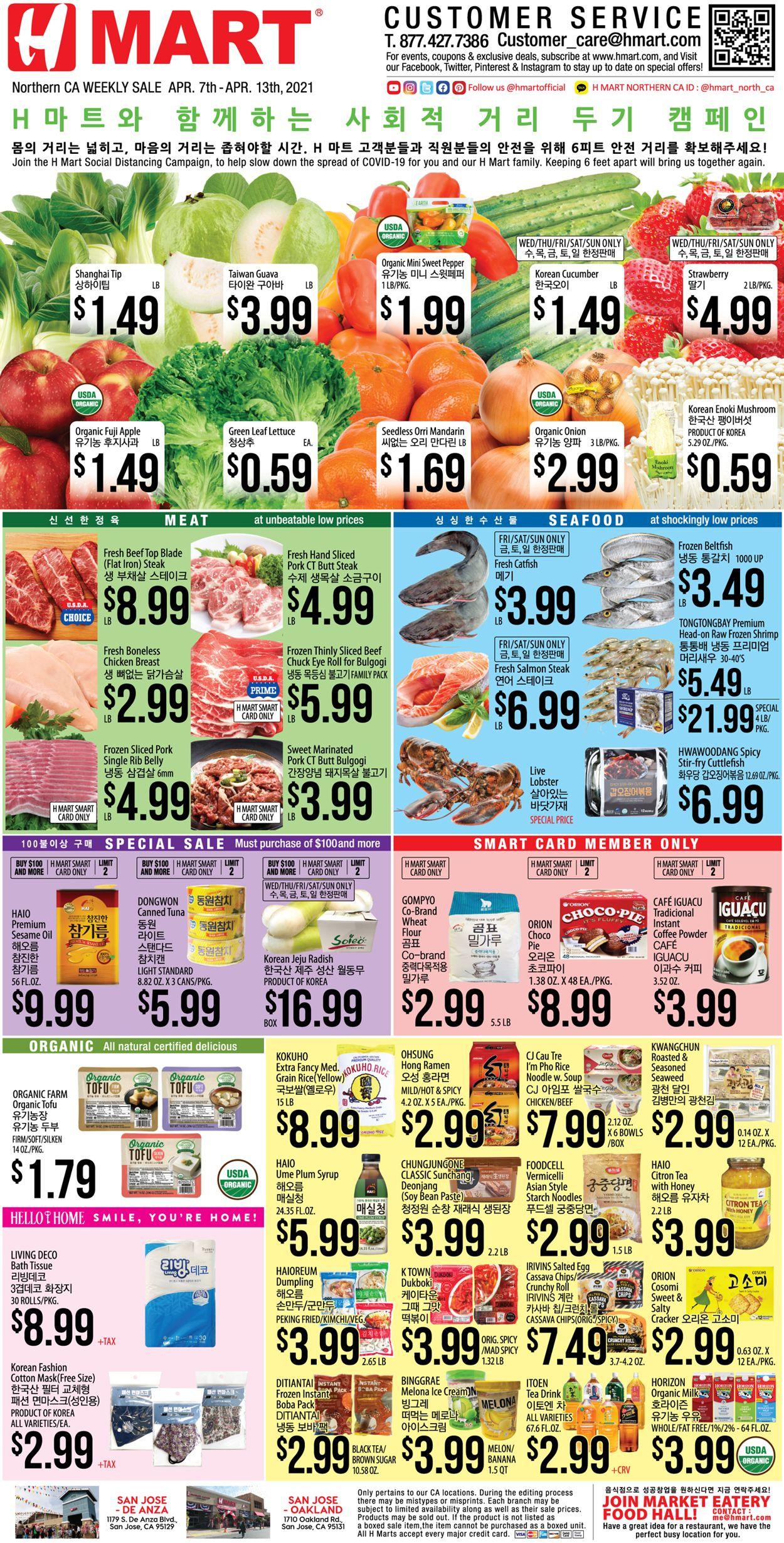 H Mart Weekly Ad Circular - valid 04/07-04/13/2021