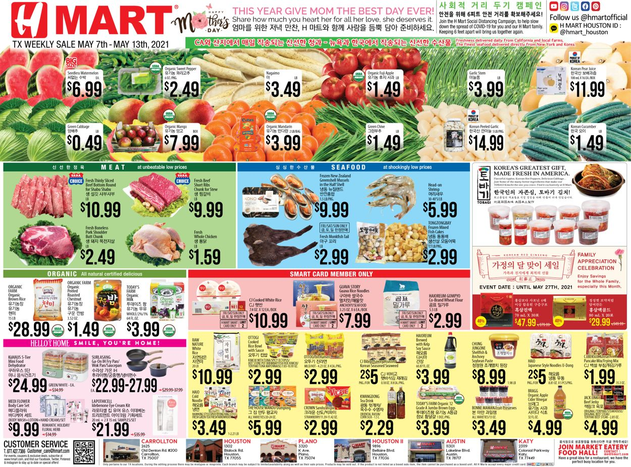 H Mart Weekly Ad Circular - valid 05/07-05/13/2021