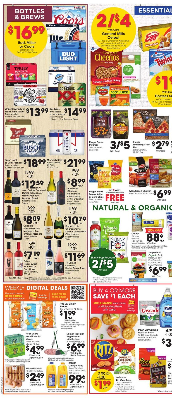 Jay C Food Stores Weekly Ad Circular - valid 07/21-07/27/2021 (Page 5)