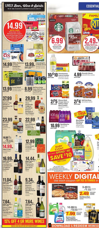 Mariano's Weekly Ad Circular - valid 07/14-07/20/2021 (Page 5)