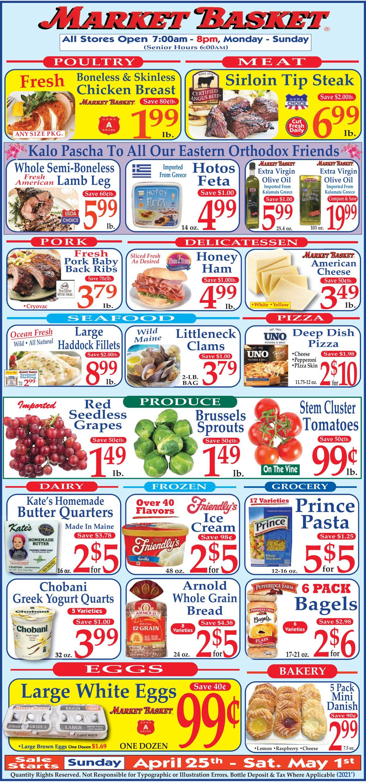 Market Basket Weekly Ad Circular - valid 04/25-05/01/2021