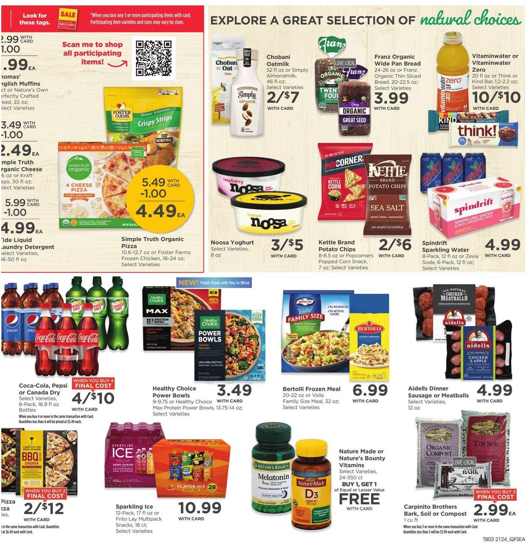 QFC Weekly Ad Circular - valid 07/14-07/20/2021 (Page 8)