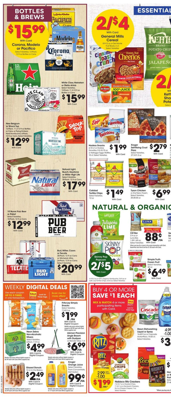 Smith's Weekly Ad Circular - valid 07/21-07/27/2021 (Page 7)