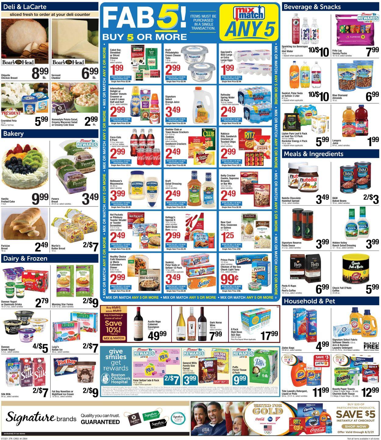 Star Market Weekly Ad Circular - valid 07/23-07/29/2021 (Page 3)