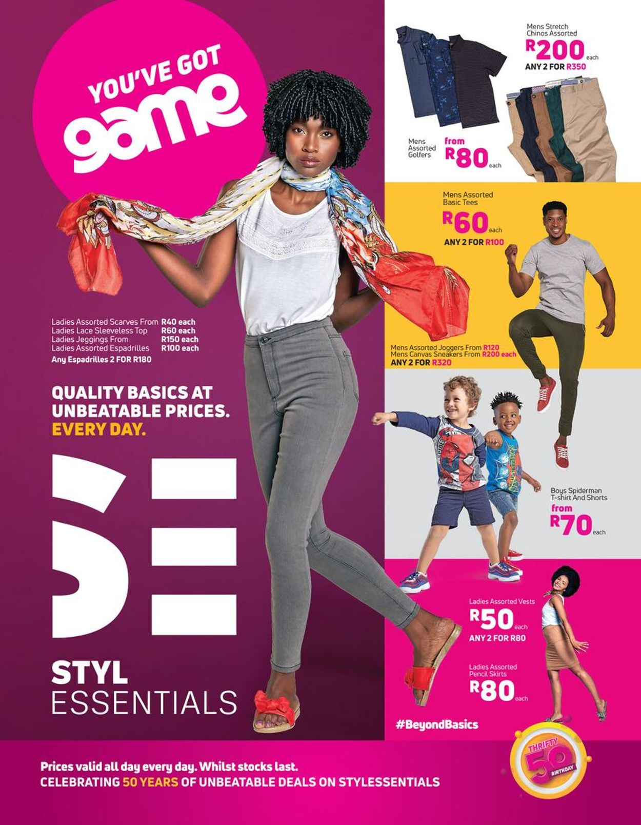 Game Catalogue - 2020/08/17-2020/09/30